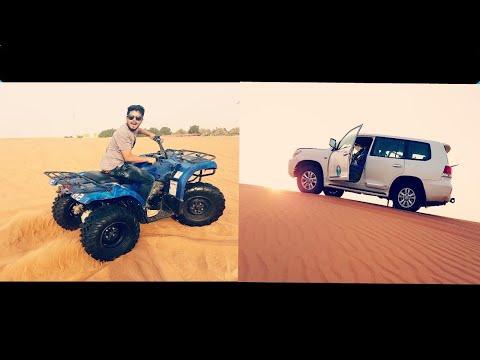 Desert safari   Quad biking   Dubai   off day trip