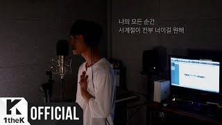 [MV] NeD (네드) _ You are the four season(사계절이 전부 너이길) (Live Clip)