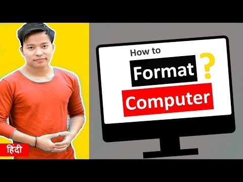 How to Format computer and laptop | Window 7 , 8, 10 Format ? Computer format kaise kare in hindi