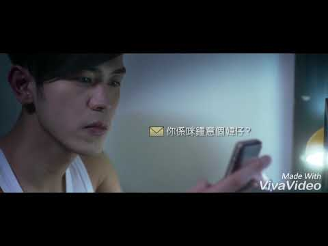 Love song and video china........