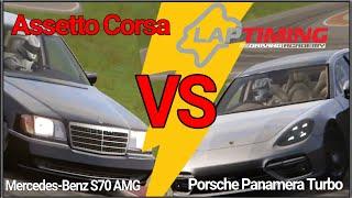 Assetto Corsa Laptiming   Mercedes-Benz S70 AMG VS Porsche Panamera Turbo