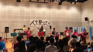 「故郷の空」APU Life Music Summer Concert 2018