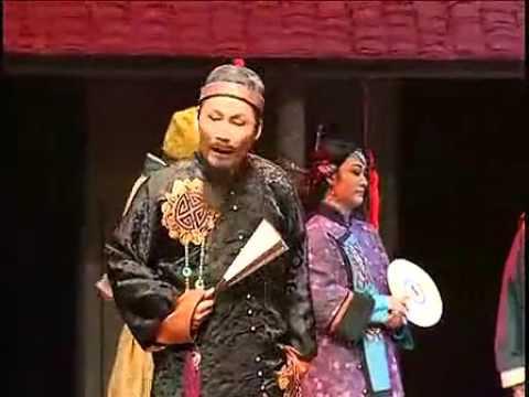"""越剧《九斤姑娘》Yueju opera """"Miss Jiu Jin"""""""
