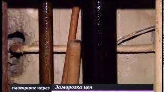 После установки счетчиков воды в квартире возникла течь в трубе