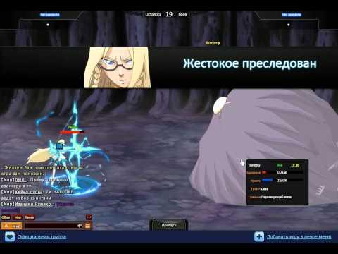 Shini Game / Bleach Online - Руководство по гильдии / Guide guild Bleach Online