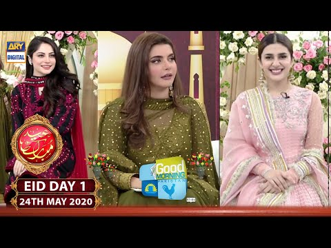 Good Morning Pakistan - Eid Special Day 1 - 24th May 2020 - ARY Digital Show