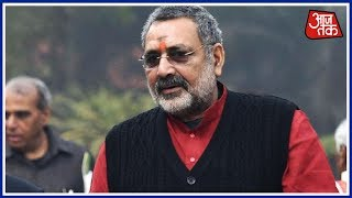Giriraj Singh Stirs Up Controversy; Says Indian Muslims Are Descendants Of Lord Ram