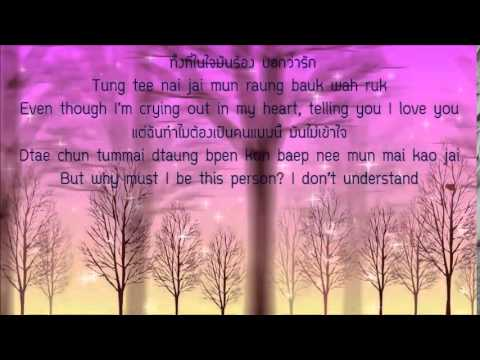 Download แล้วเราจะได้รักกันไหม lyrics Ost.รอยฝันตะวันเดือด - ณเดชน์ คูกิมิยะ -u0026 ญาญ่า อุรัสยา