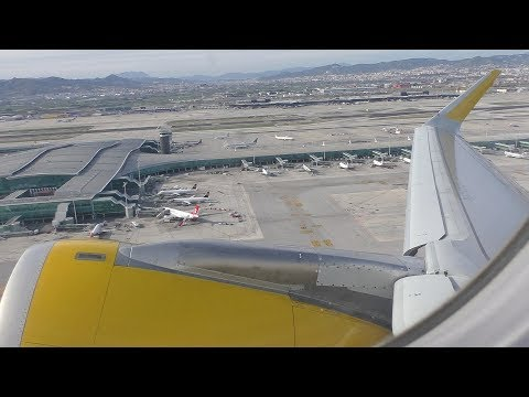 Vueling A320 Barcelona-EI Prat to Edinburgh *Full Flight*