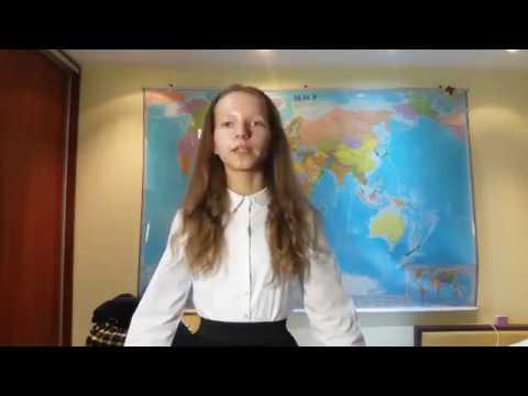 """Страна читающая— YuliyaKorotkova читает произведение «Не верь, не верь поэту,дева"""""""
