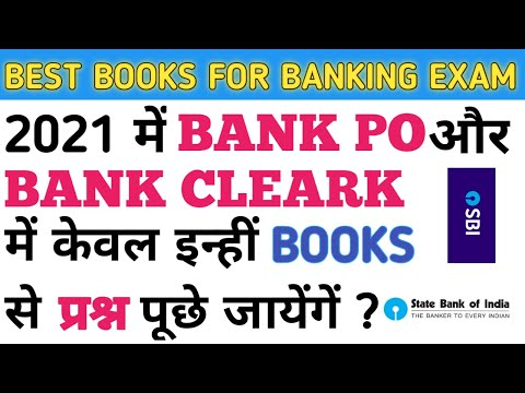 BEST BOOKS FOR BANK PO & BANK CLERK EXAM || IBPS , SBI , RRB , RBI (All BankExam)