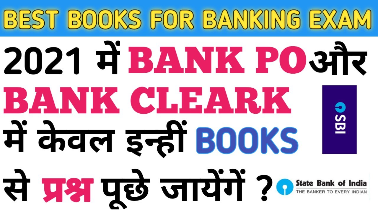 Ibps Bank Po Exam Book