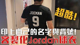 Subscribe now / 訂閱Joeman的頻道:http://goo.gl/H5hUk7 Facebook / F...