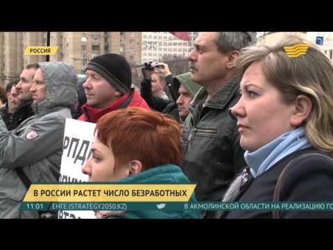 Уровень безработицы в Казахстане составил 5,1 процента