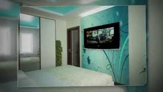 Дизайн интерьера спальной комнаты.(Заказать дизайн-проект можно на сайте компании: http://zqdesign.ru., 2014-09-24T01:43:49.000Z)