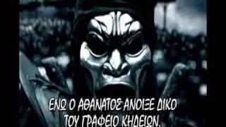 300 greek parody part 7