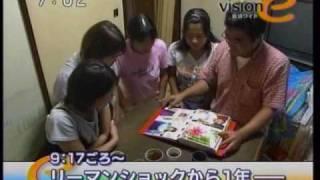 widevisionwidevision9_12_1 任意売却 住宅ローンが払えない thumbnail