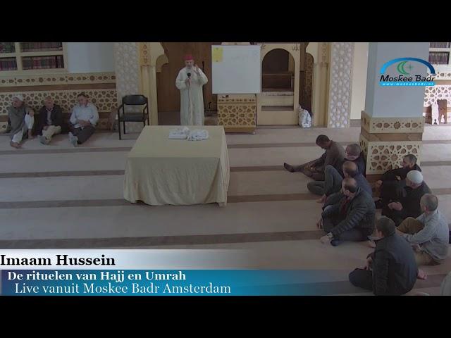 Imaam Hussein De rituelen van Hajj en Umrah deel 1