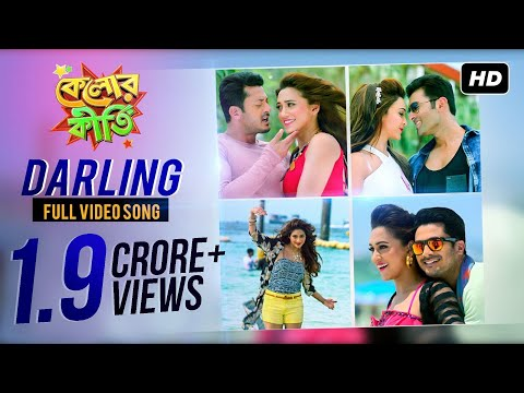 Darling | Kelor Kirti |Jisshu | Ankush | Mimi | Nusrat | Koushani | Raja Chanda | Dev Sen | SVF