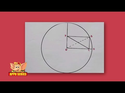 Try a Puzzle - Simple and Easy Geometry Puzzle