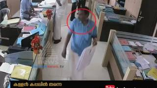 CCTV Camera covering with Govt calendar in Idukki district panchayath office