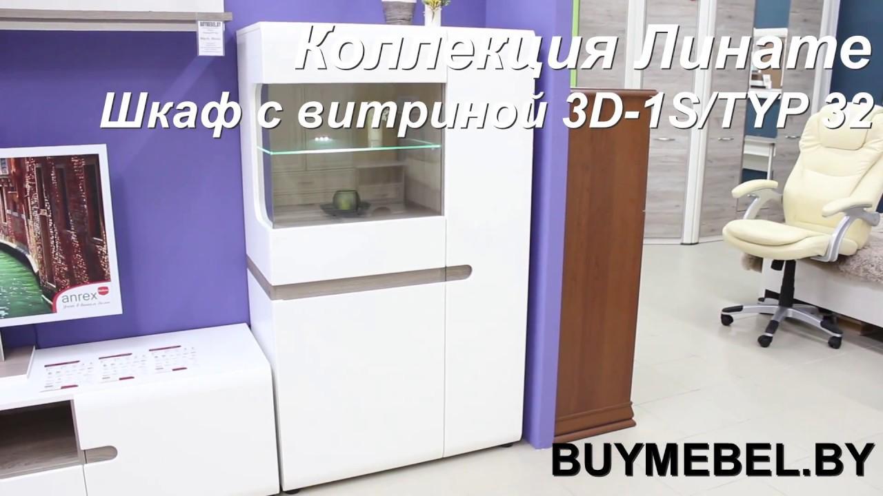 . По всей украине. Витриные в мебельном интернет-магазине дубок — dybok. Ua. Тел. : 0 (44) 383-33-82. Каталог витрин в офис, гостиную лучшие цены.