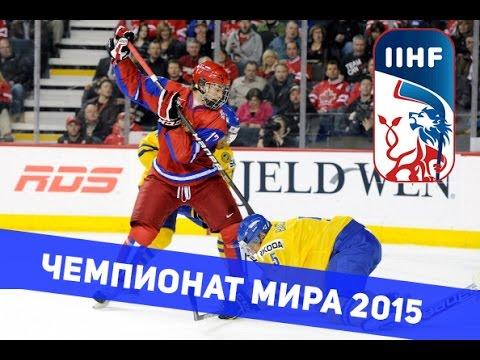 Видео Ставки на хоккей россия америка