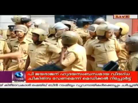 P Jayarajan Arrives At Kannur Central Jail
