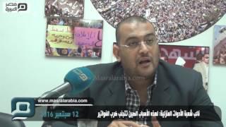 مصر العربية | نائب شعبة الأدوات المنزلية: لهذه الأسباب الصين تتجنب ضرب الفواتير