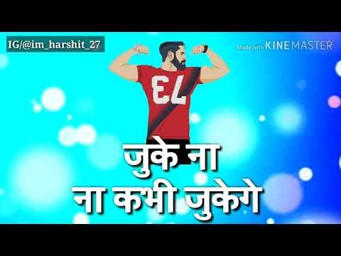 Meena Meena Shor Kare