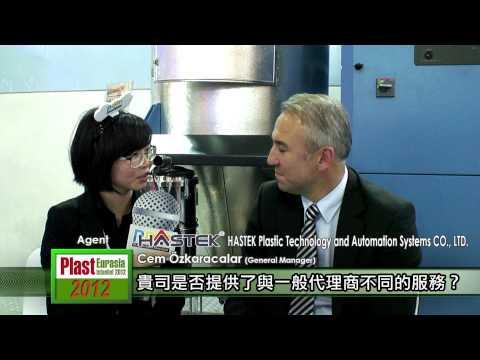 Plast Eurasia 2012_Interview with Turkey Agent- HASTEK
