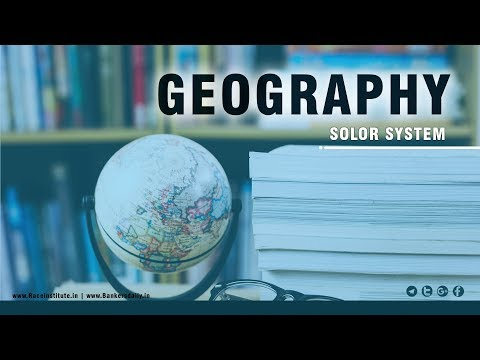 RRB ALP | GEOGRAPHY | SOLAR SYSTEM