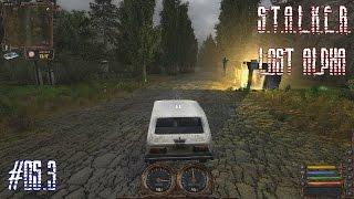Metalrus - Часть 09.2. Прохождение S.T.A.L.K.E.R. Lost Alpha. БОМБАНУЛО!