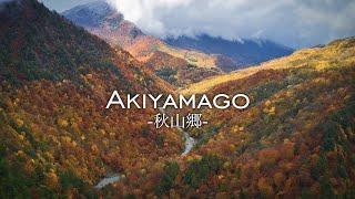 【風景写真】紅葉の秋山郷・幻の国道405号線を進む【NikonZ7】|Exploring Japan trail Akiyamago