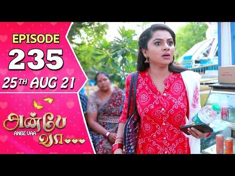 Anbe Vaa Serial | Episode 235 | 25th Aug 2021 | Virat | Delna Davis | Saregama TV Shows Tamil