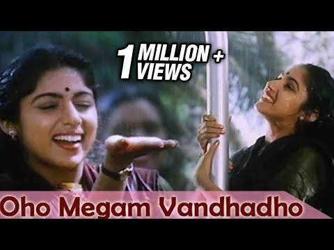Oho Megam Vandhadho - Mohan, Revathi - Ilaiyaraja Hits - Mouna Raagam - Tamil Rain song