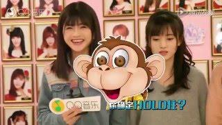 SNH48《樂見大牌》:被爆色誘成員,竟無言以對? 鞠婧禕 林思意 馮薪朵 龔詩淇