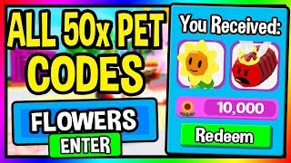 NEW LAWN MOWING SIMULATOR CODES *10,000 FLOWERS* | 50+ New Pets Update (Roblox)
