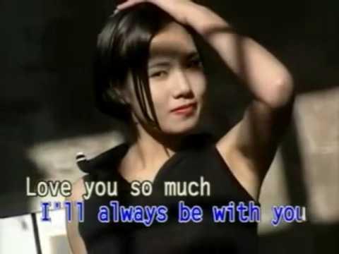Love Me - Video Karaoke (Universal) - Minus One