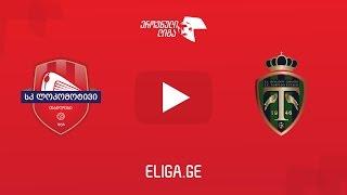 Lok.Tbilisi vs Torpedo Kutaisi full match