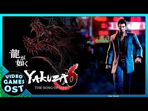 Yakuza 6 - Complete Soundtrack - 龍が如く6 命の詩 Ryu ga Gotoku 6   OST