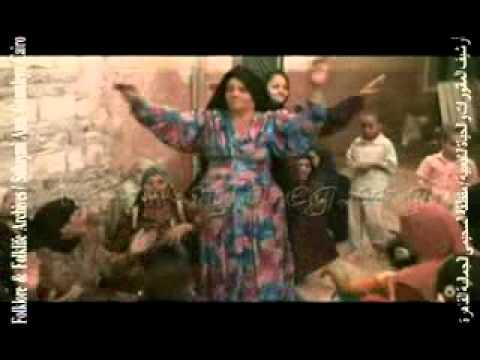 رقصة الفَكه - رقص الفلاحين - رقص الفلاحات