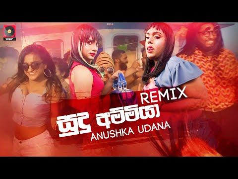 sudu-ammiya-(remix)---anushka-udana-(wasthi)-|-zack-n-ft.-dexter-|-sinhala-remix-songs-|-sinhala-dj
