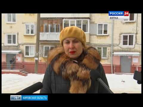 В Кирове началась активная борьба с сосульками и наледью на крышах