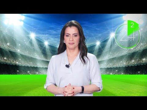 أخبار الرياضة في دقيقتين  - 19:56-2021 / 9 / 23