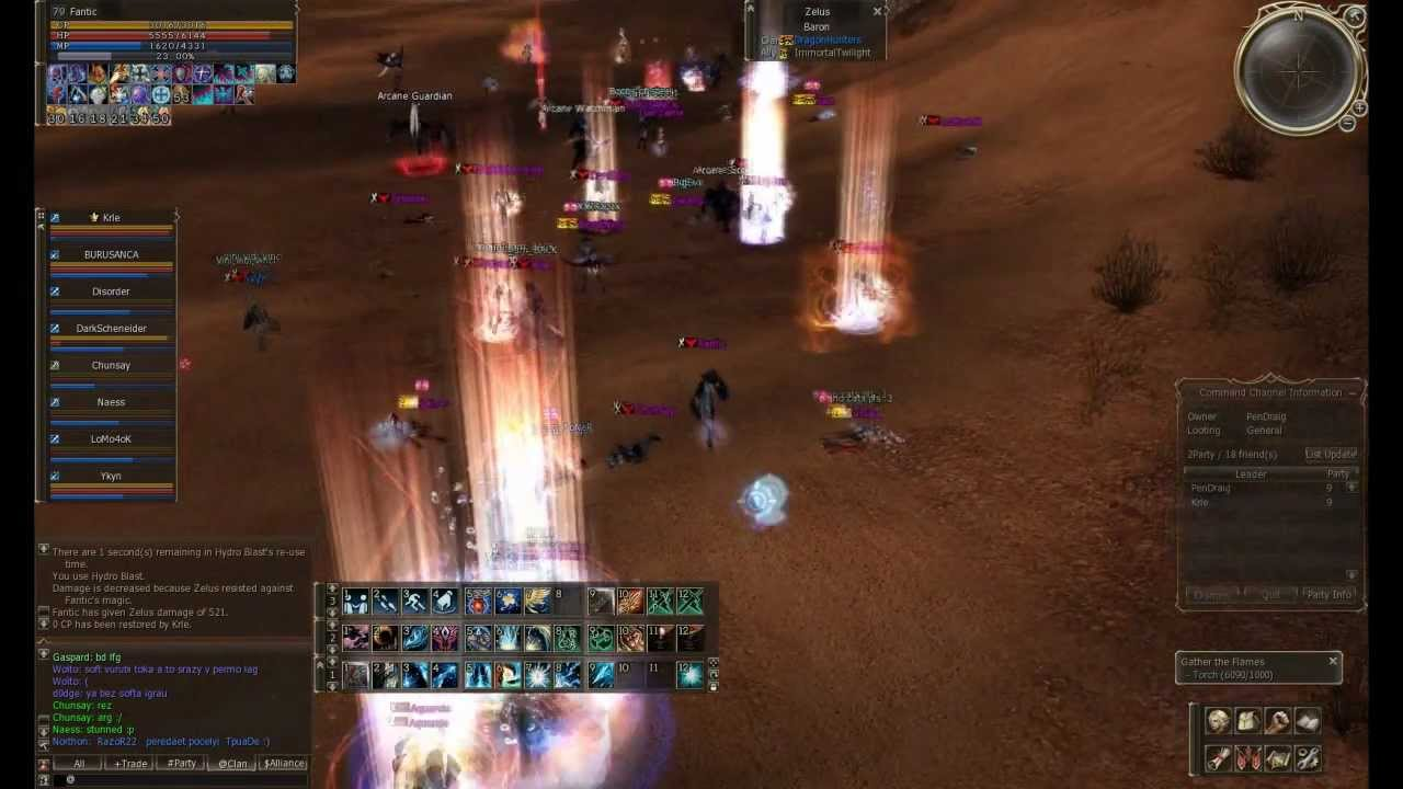 Lineage 2 RedSky Teon HB PVP 21.08.2008 2016,12,24