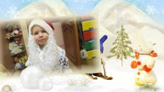 Саша, Гном и снеговик