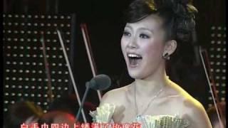 Chang Sisi 常思思 Variations on Mayra 玛依拉变奏曲