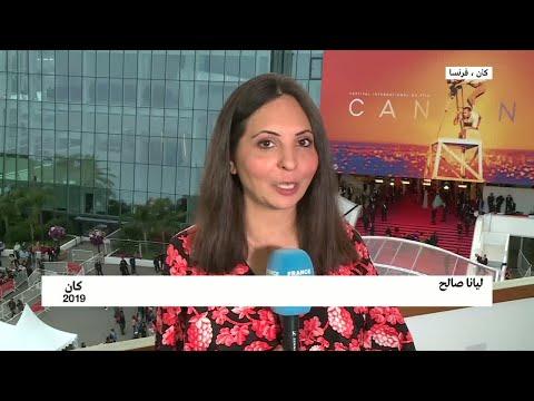 مهرجان كان: -آدم- للمغربية مريم توزاني .. حكاية عن الأمهات العازبات  - نشر قبل 56 دقيقة