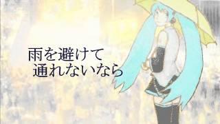 『雨傘革命』 作詞・作曲:まひる (2014.10.6) 今日の天気、晴れのち曇...